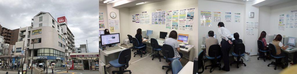 フジパソコン教室
